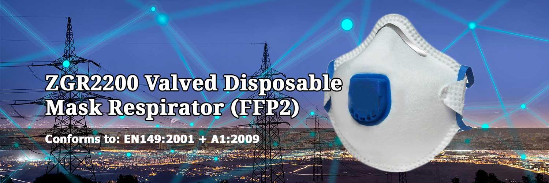Disposable Mask Respirator